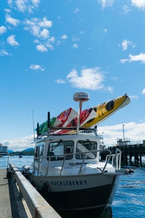Alaska Kayak Company in Ketchikan Alaska