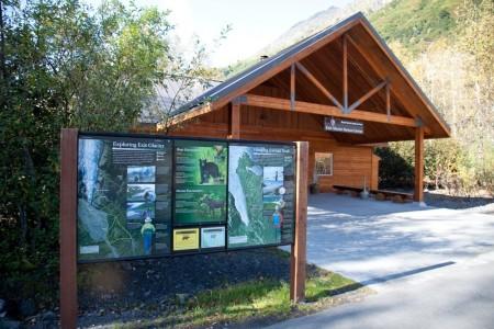 Exit Glacier Nature Center (Start of Audio Guide)