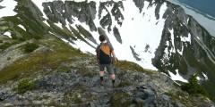 Seduction Point Trailhead