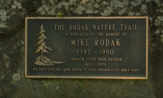 2012-07-29_Eagle_R_Nature_Ctr_Family_Hike-11-mvi22y
