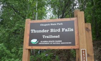 Thunderbird-Falls-Trial-DSC00762-ohinkk