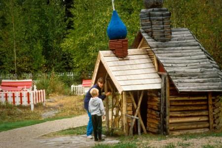 Eklutna Village