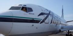 Boeing 737-200/290C