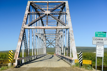 Kuzitrin River Bridge