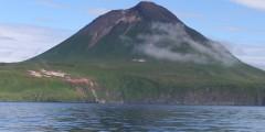Kagamil Volcano