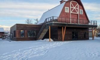IMG 20191205 113739 01 alaska alaska musk ox farm