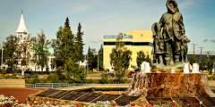 Fairbanks main
