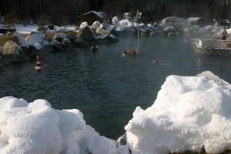 Alaska Hot Springs Directory