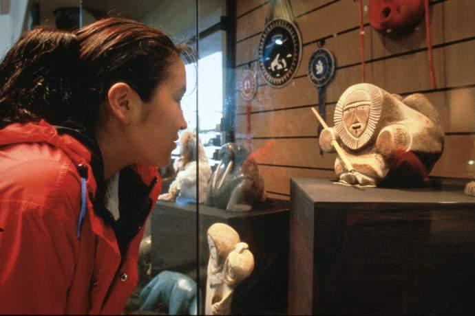 Alaska Native Heritage Center 01 mwmvhh