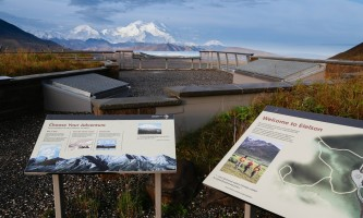 Eielson_Visitor_Center-140827-3M4420-o2m653