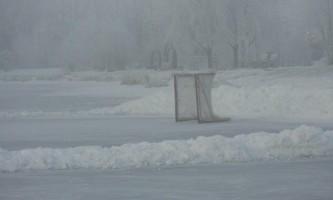 Westchester lagoon ice skating dsc00336 28129 p6odej