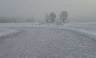 Westchester lagoon ice skating dsc00339 28129 p6odem