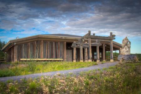 Western Arctic Regional Visitors Center