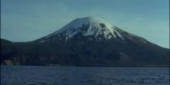 Mt. Amukta