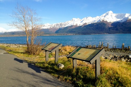Seward Waterfront Park