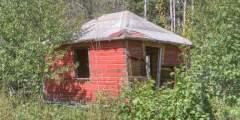 Old Railroad Building (mi 70)