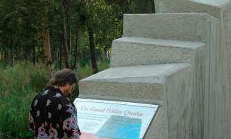 Earthquake-Park-08-mhzi9w