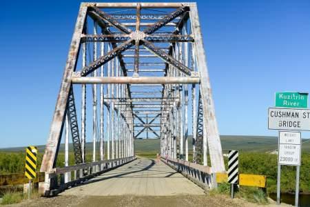 Kuzitrin River Bridge