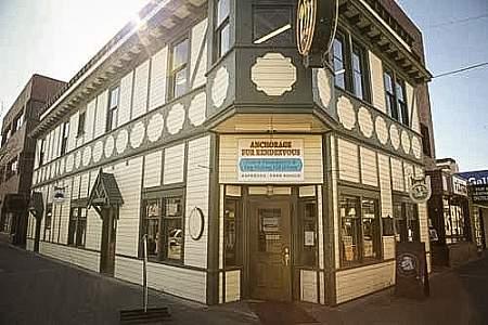 Rondy Shop