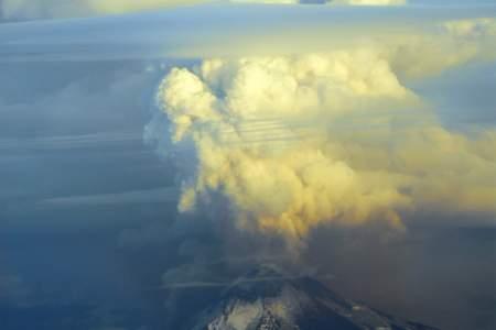 Mount Pavlof Volcano