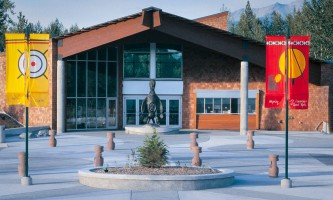 Alaska Native Heritage Center Welcome House small opt2019