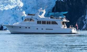Alaskan luxury cruises seamistsideglacier