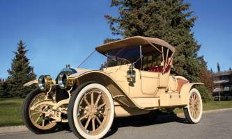 Fountainhead auto museum WEDGEWOODRESORT ID13562 museum 10