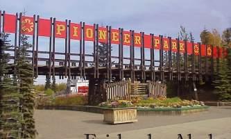 Alaska PPK Entrance Alaska Channel Pioneer Park