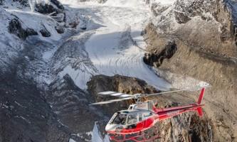 Alaska temsco denali flightseeing tours 2019 Icefall 2624 Copyright Ron Gile 2015 TEMSCO Helicopters Denali Flightseeing Tours