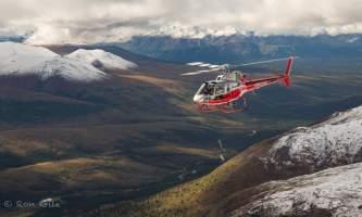Alaska temsco denali flightseeing tours 2019 Denali 2018 1980 Copyright Ron Gile 2015 TEMSCO Helicopters Denali Flightseeing Tours
